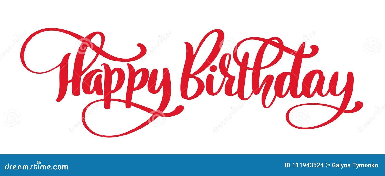 Dragit textuttryck för lycklig födelsedag hand Diagram för kalligrafibokstäverord, tappningkonst för affischer och hälsningkort