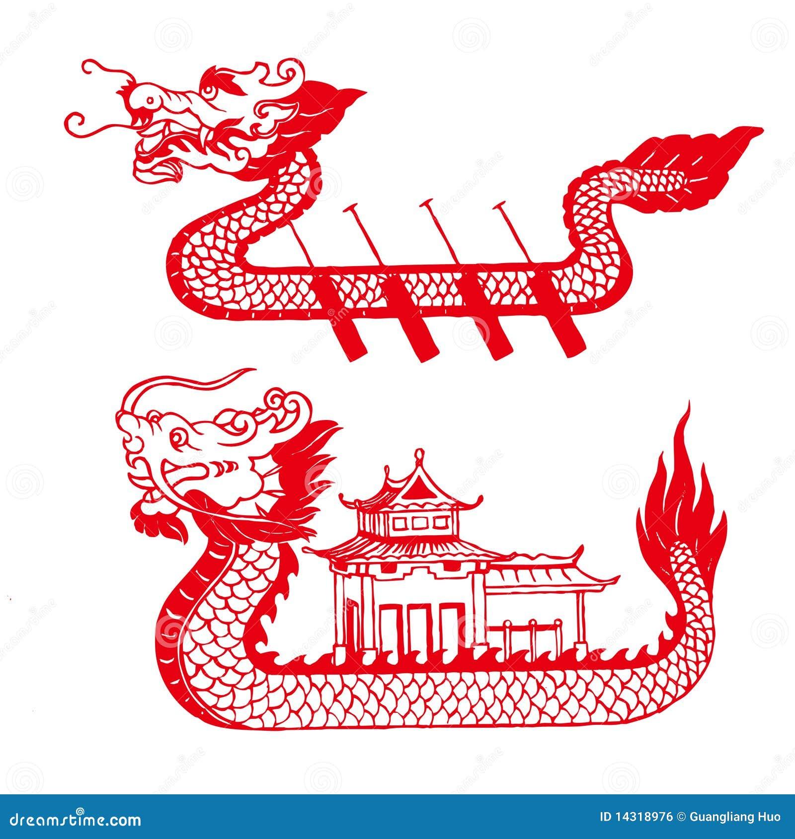 Dragon Boat Royalty Free Stock Image - Image: 14318976