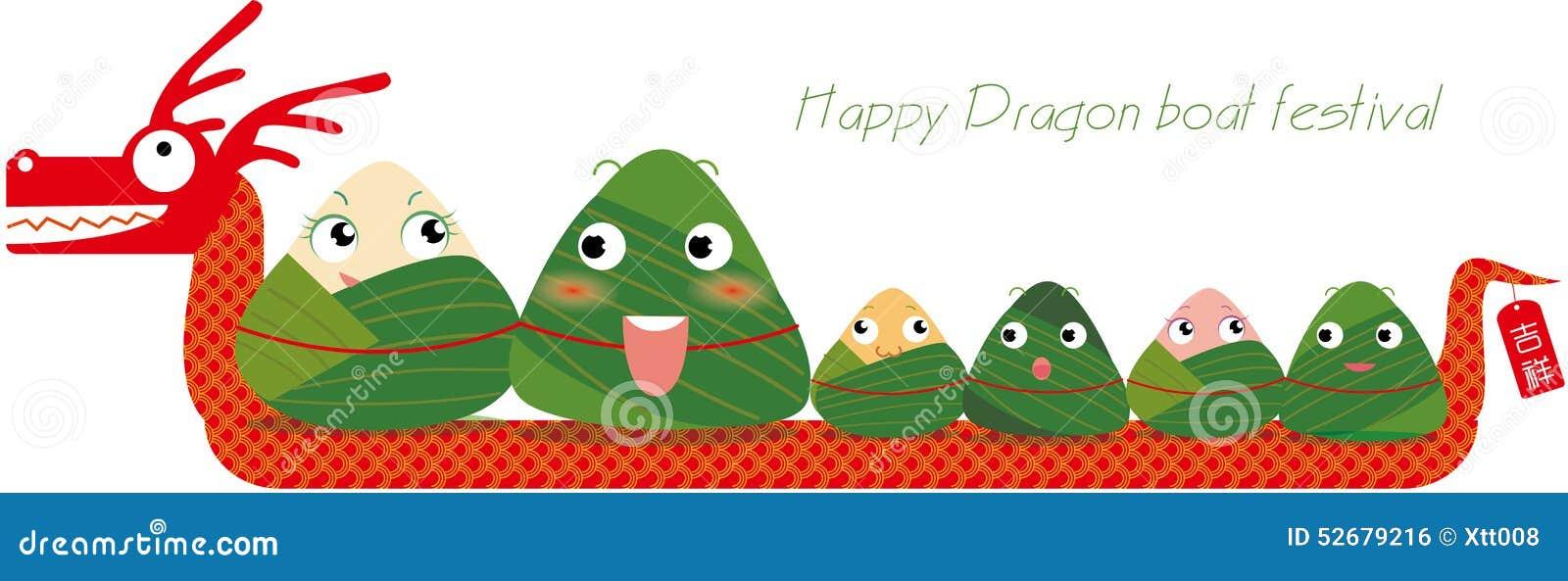 Chinese traditional festivals ,Dragon boat festival dumplings.