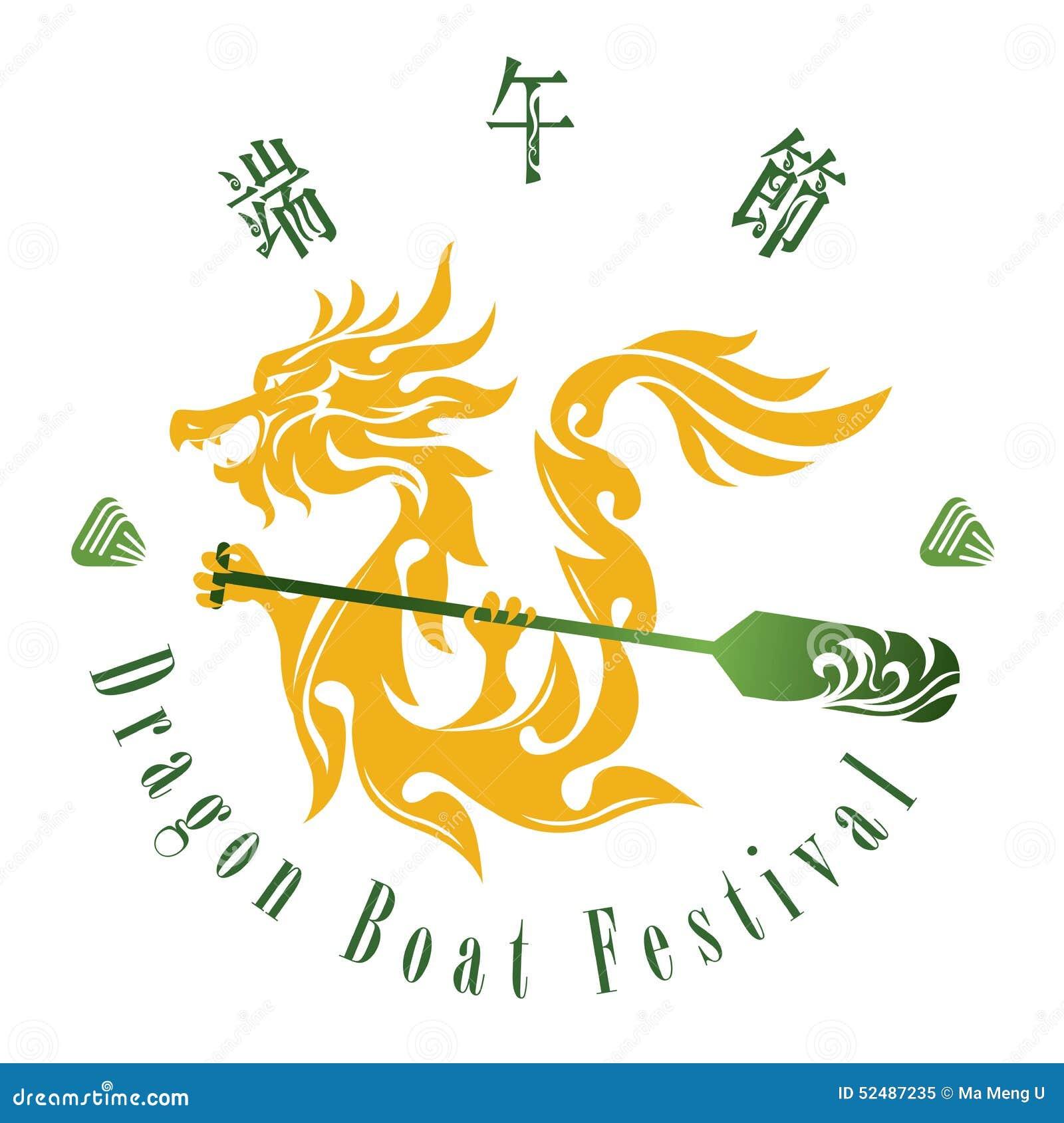Dragon Boat Festival design