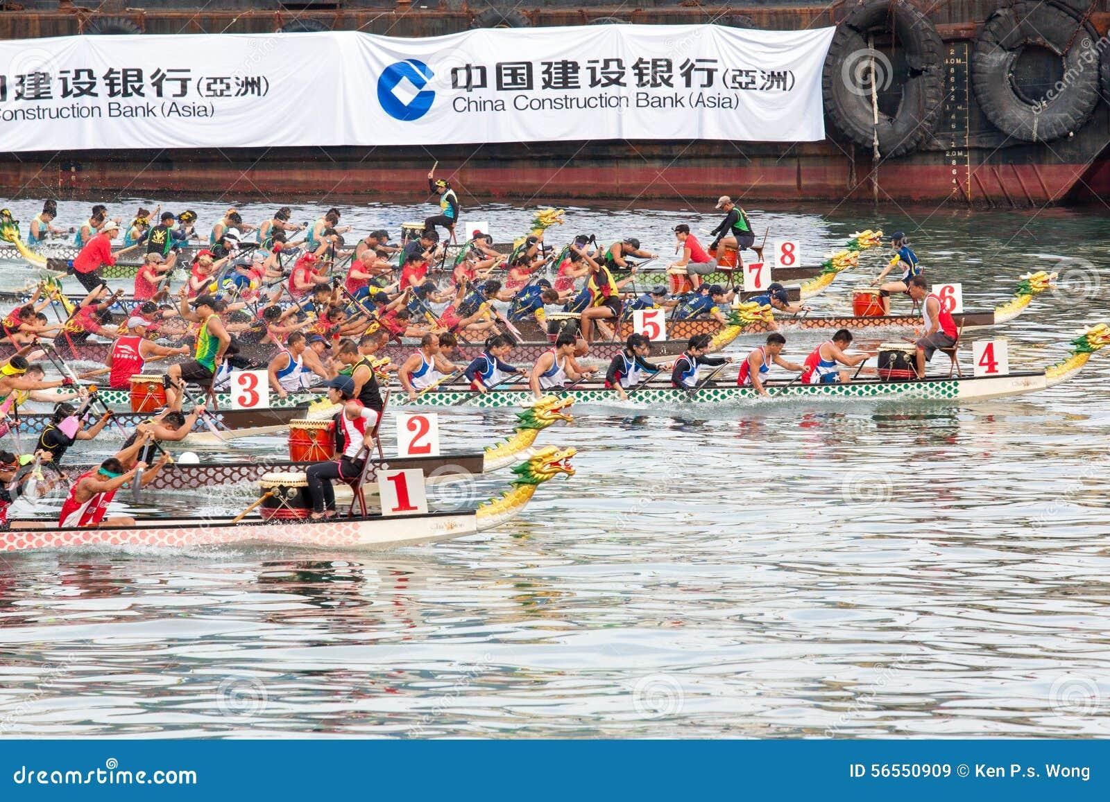 Dragon Boat Festival, Hong Kong