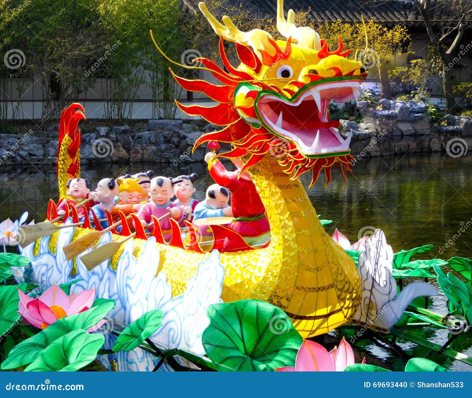 Dragon Boat Festival Lantern