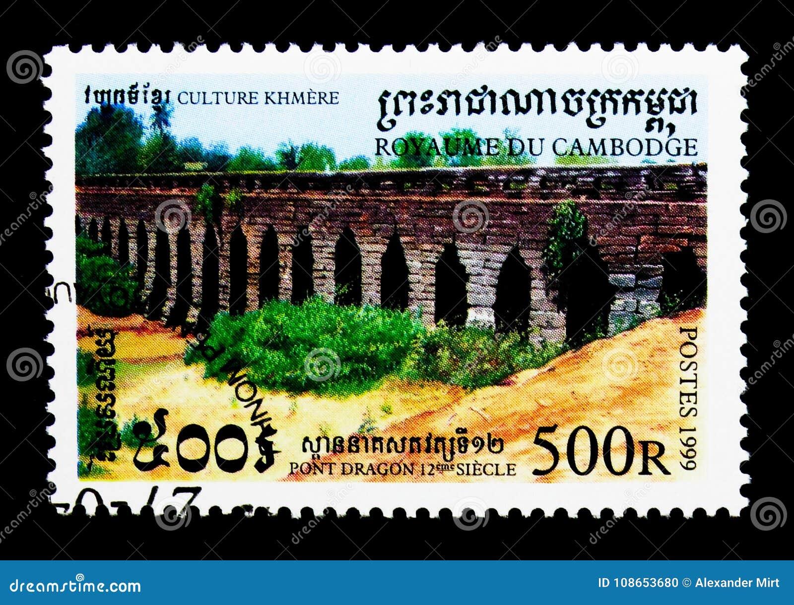 Dragon Bridge, século XII, serie da cultura do Khmer, cerca de 1999