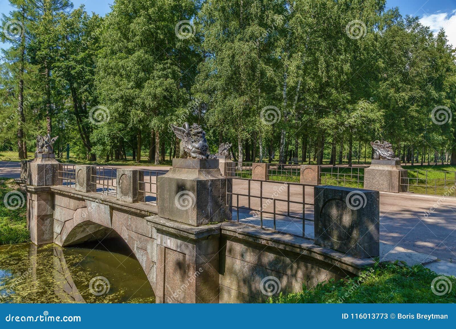 Dragon Bridge, Tsarskoye Selo, Rússia