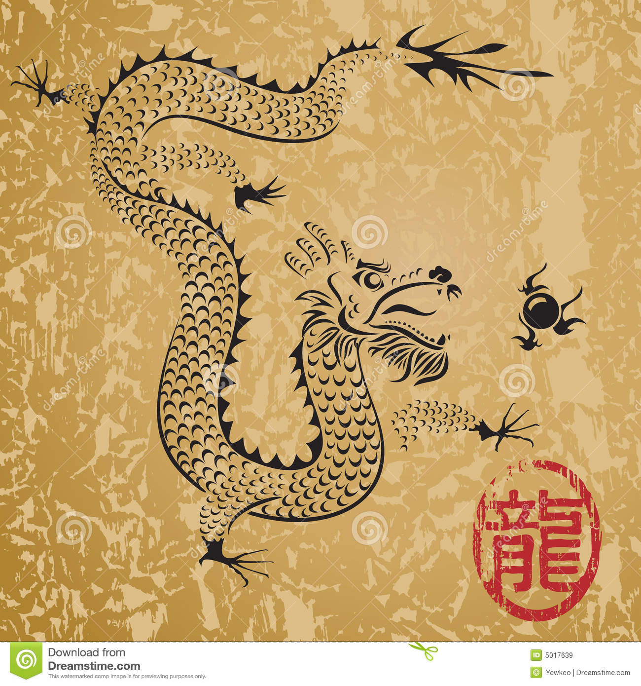Dragon chinois antique