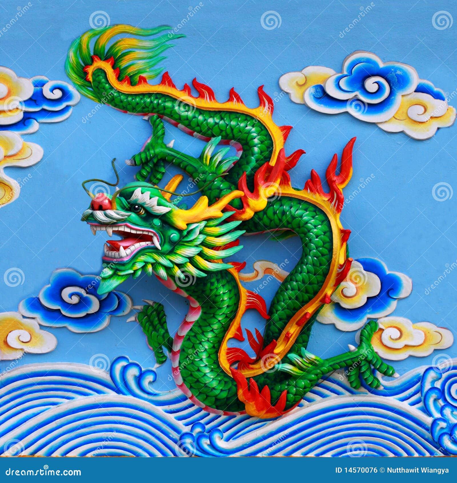 Dragon chinois vert photo stock image du ornement - Photo de dragon chinois ...