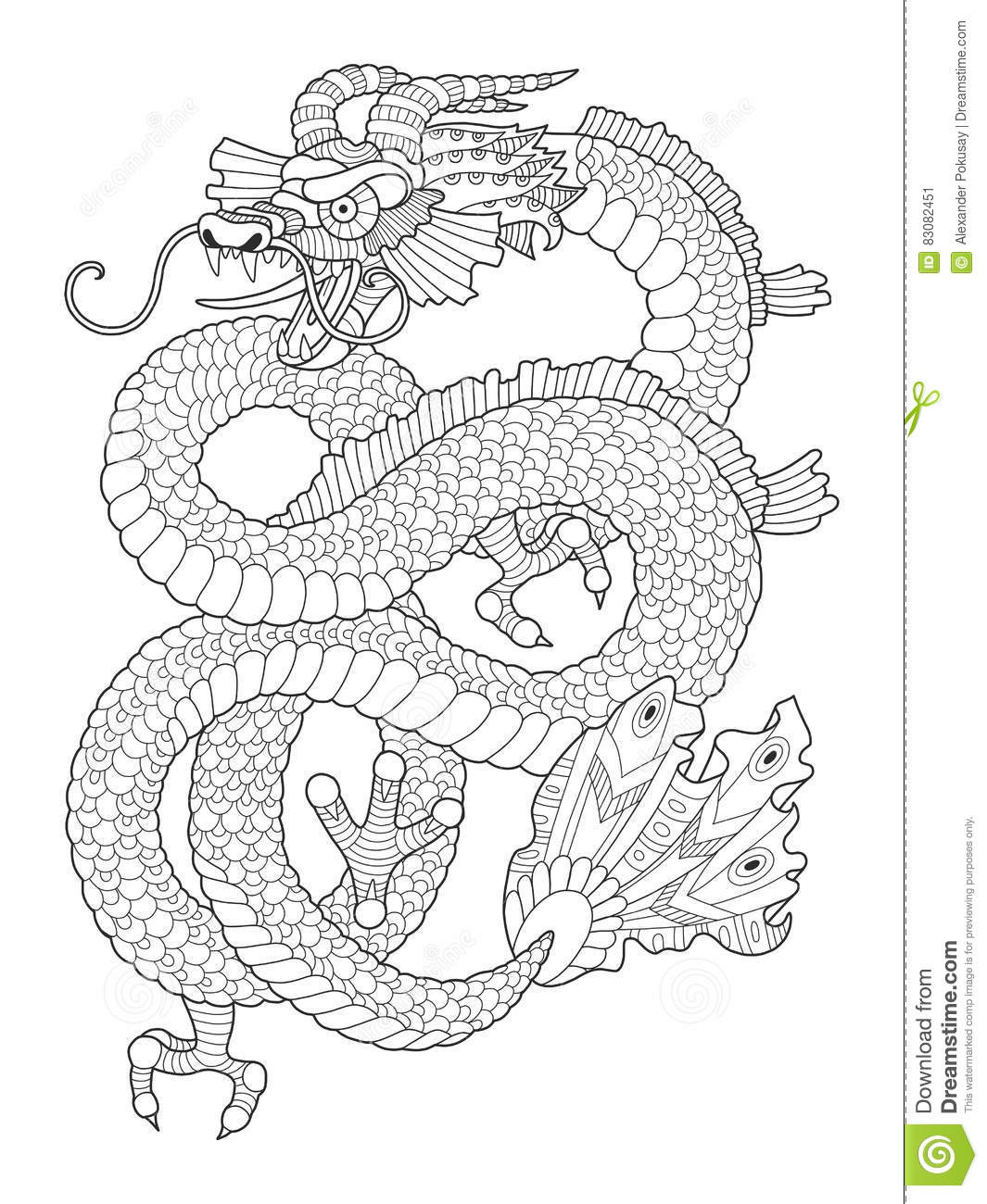 Royalty Free Illustration Download Dragon Coloring Book For Adults