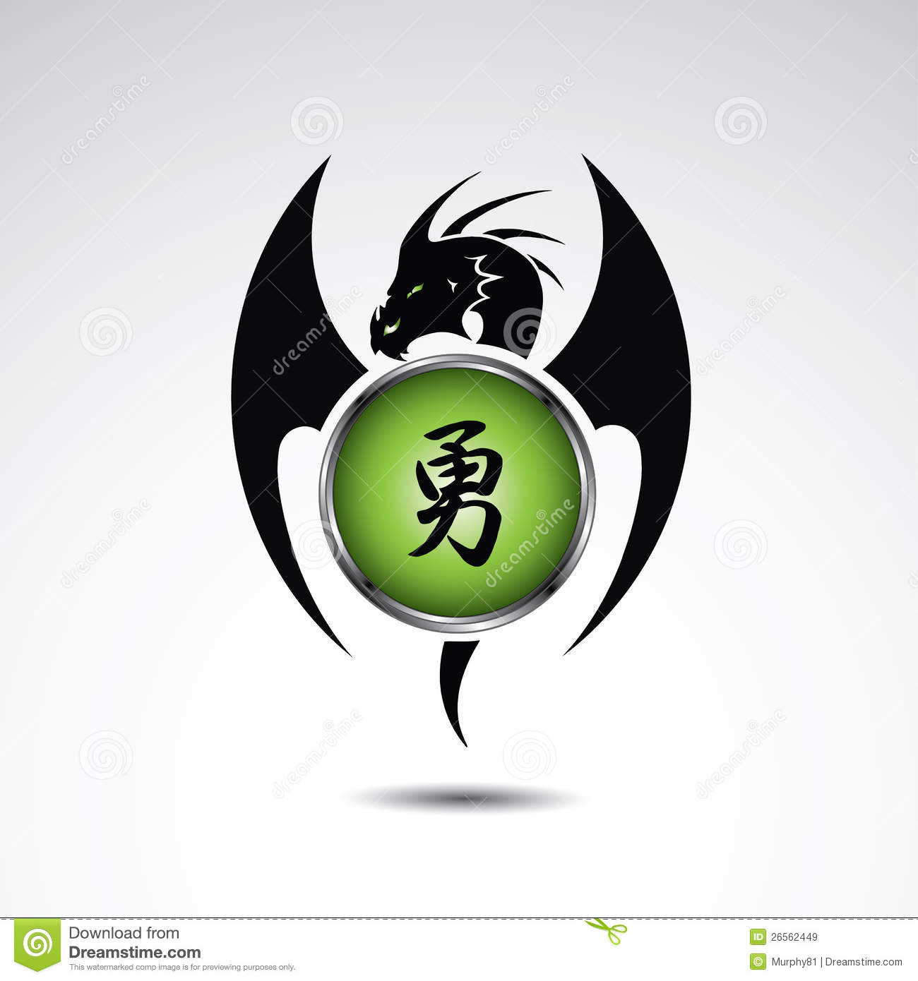 Dragon Courage Royalty Free Stock Images - Image: 26562449