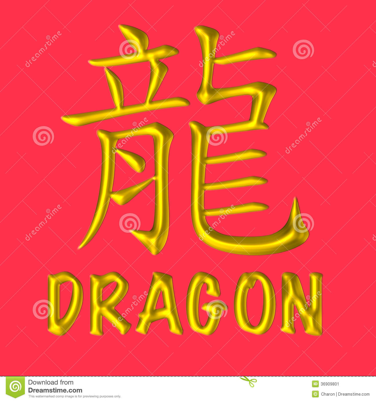 Dragon Golden Chinese Zodiac Stock Image - Image: 36909801