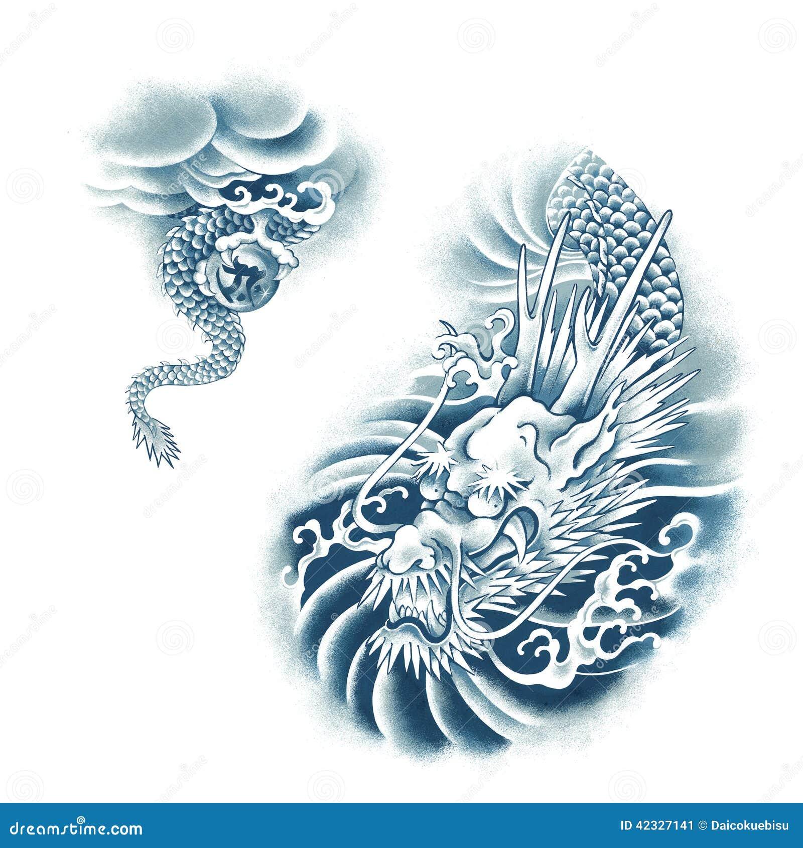 dragon japonais illustration stock illustration du combat 42327141. Black Bedroom Furniture Sets. Home Design Ideas
