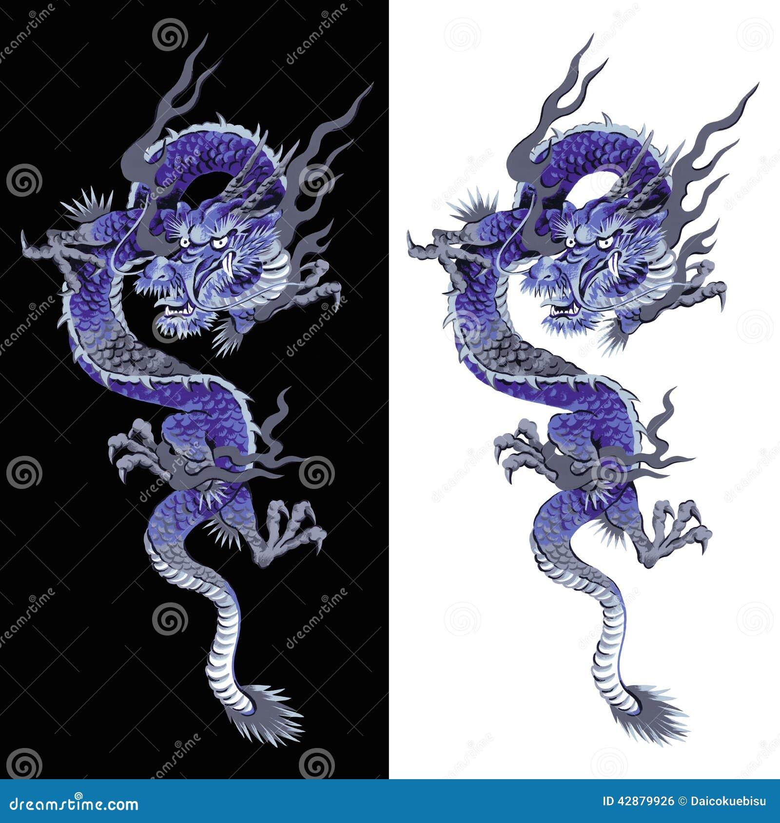 Dragon japonais illustration stock illustration du combatif 42879926 - Dragon japonais ...