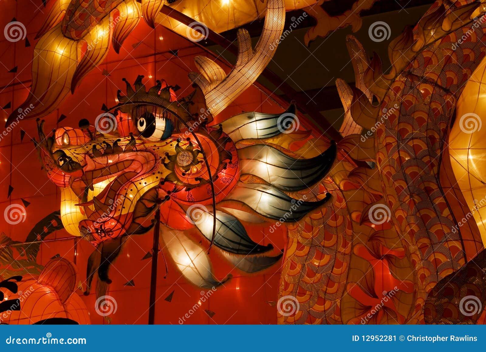 Dragon Lantern for a celebration