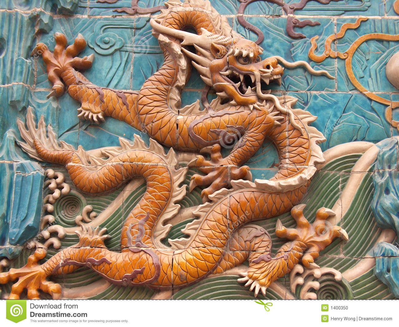 Dragon mural 5 stock photo image 1400350 for Dragon mural for wall