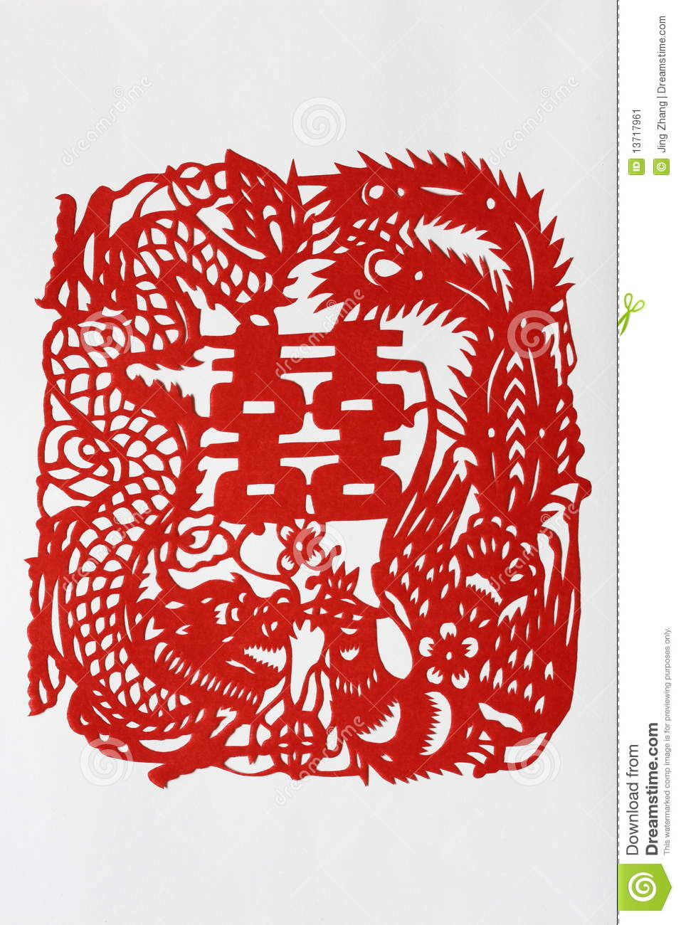 dragon phenix double happiness paper cutting 3 stock
