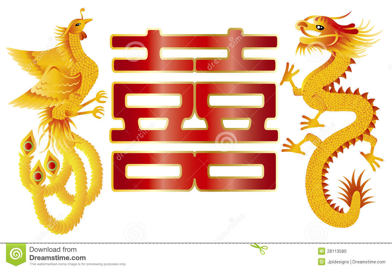 Dragon and phoenix with chinese double happiness stock vector dragon and phoenix with chinese double happiness biocorpaavc