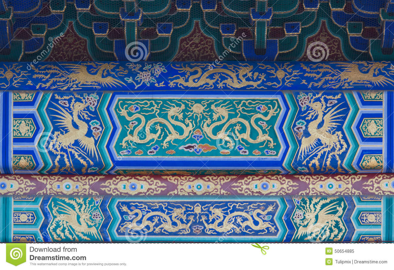 Dragon And Phoenix Patterns At The Temple Of Heaven In