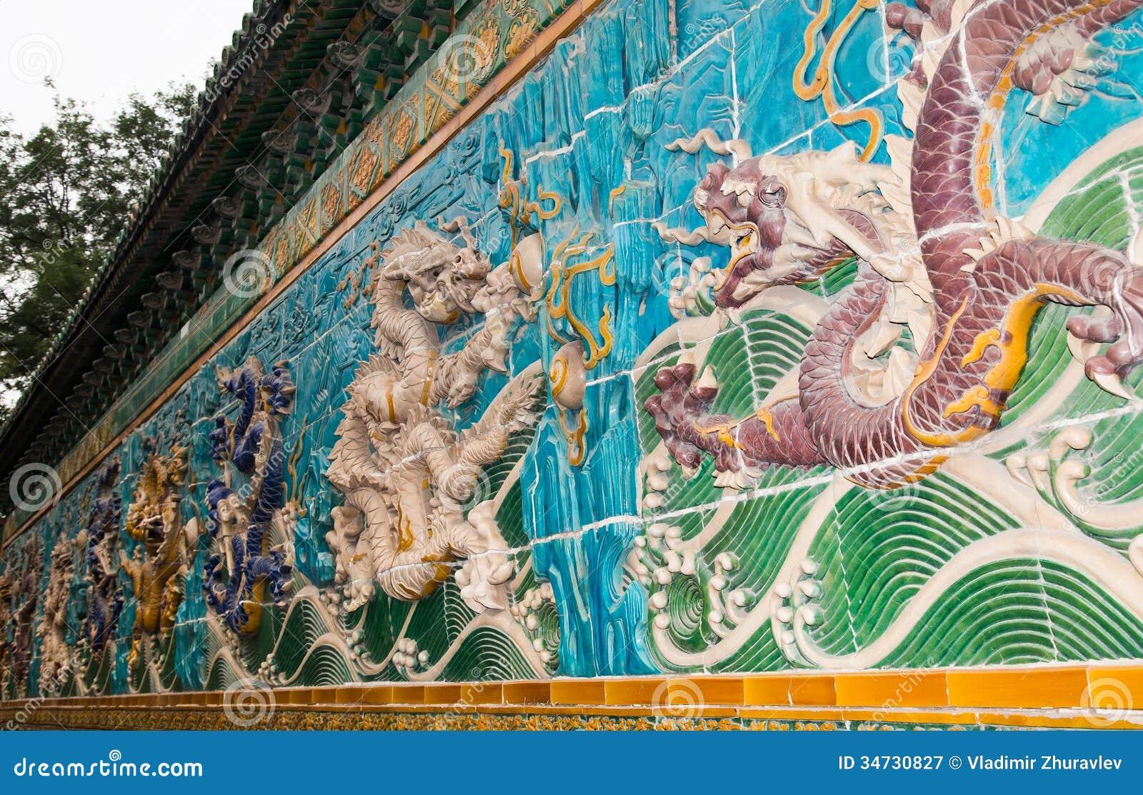 Nine Dragon Wall: Dragon Sculpture. Nine-Dragon Wall At Beihai Park, Beijing