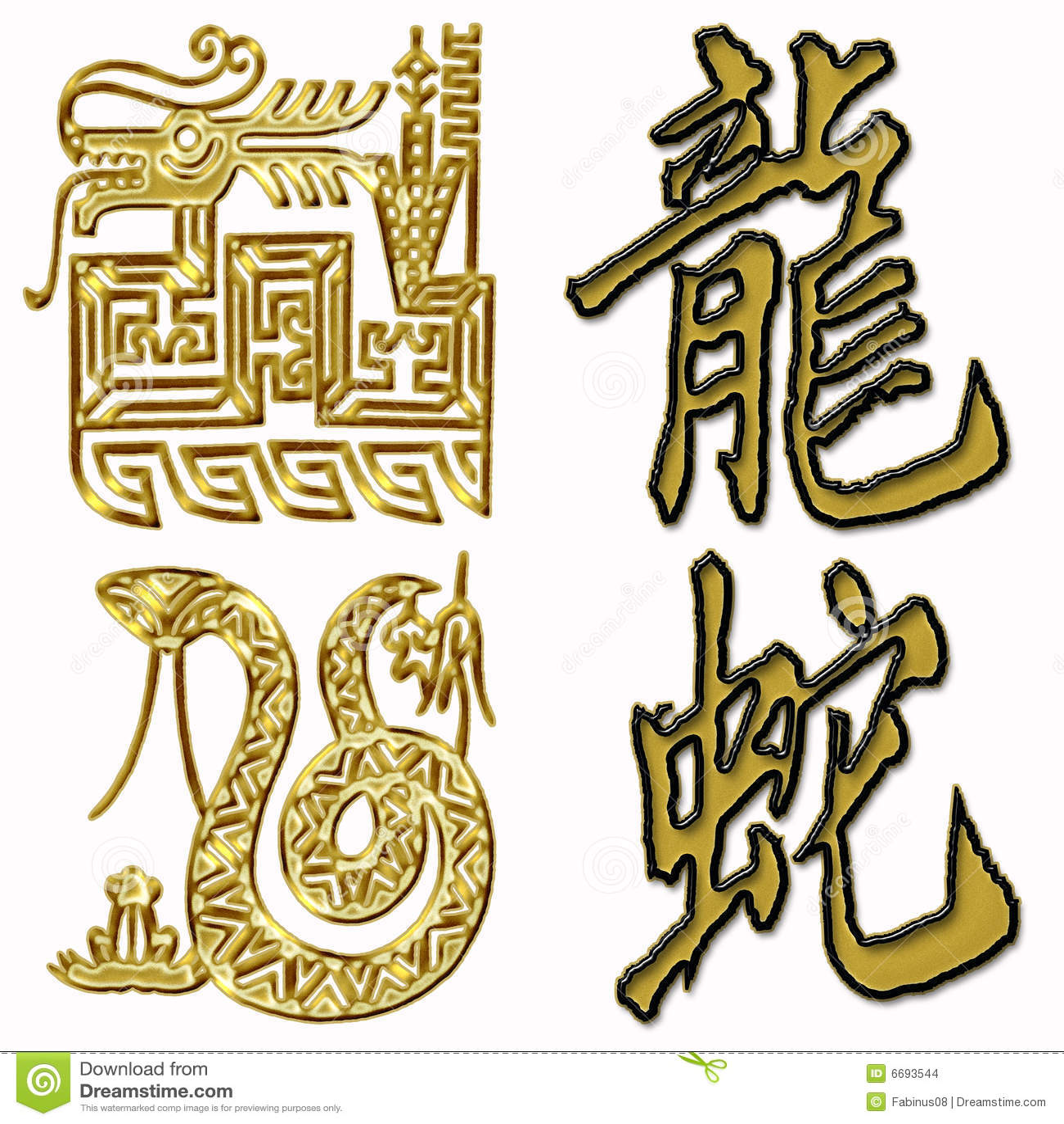 Dream dictionary chinese man goto horoscope 4577637 seafoodnetfo dream dictionary chinese man goto horoscope biocorpaavc