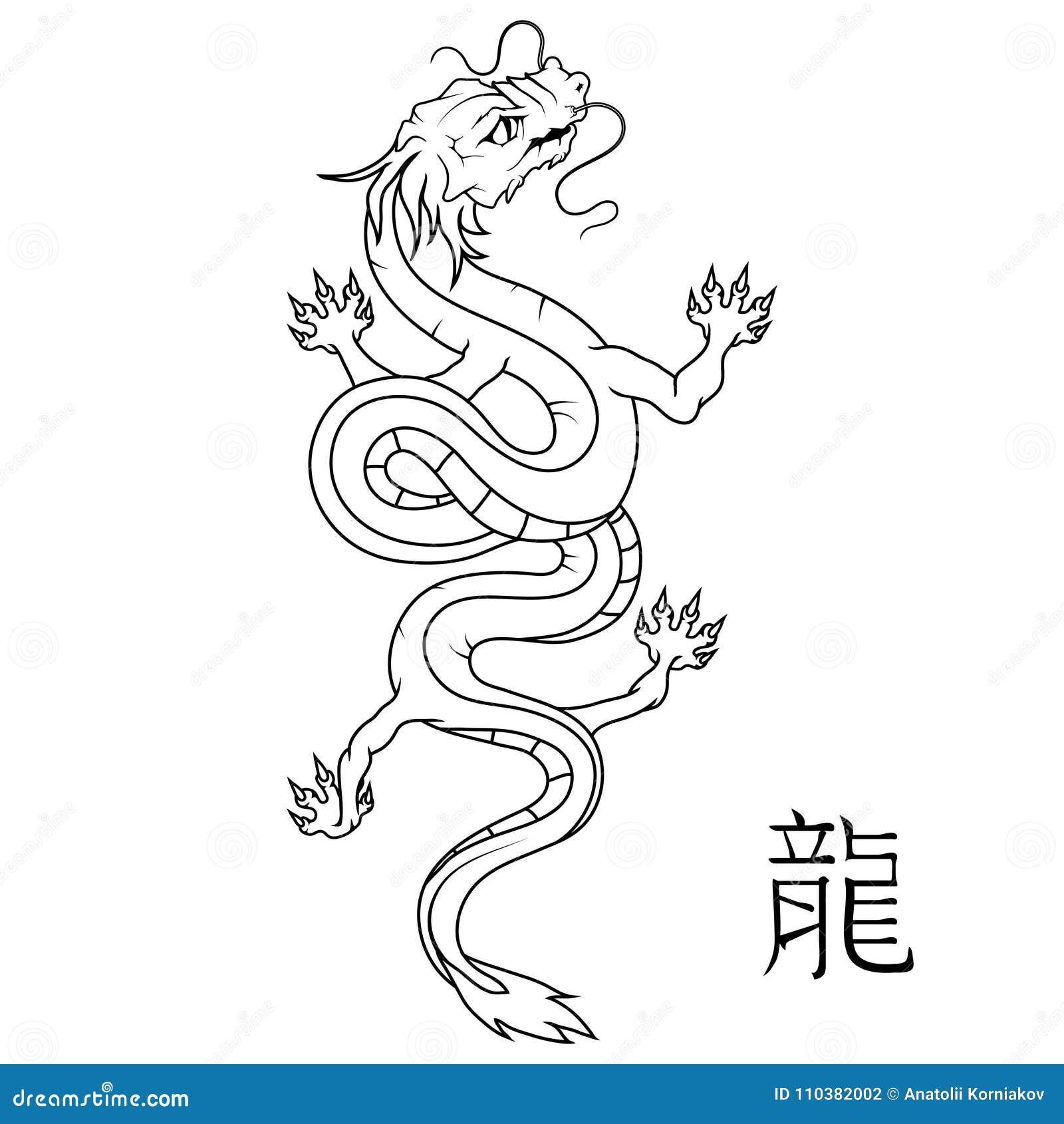 dragon symbol of china traditional chinese dragon stock vector