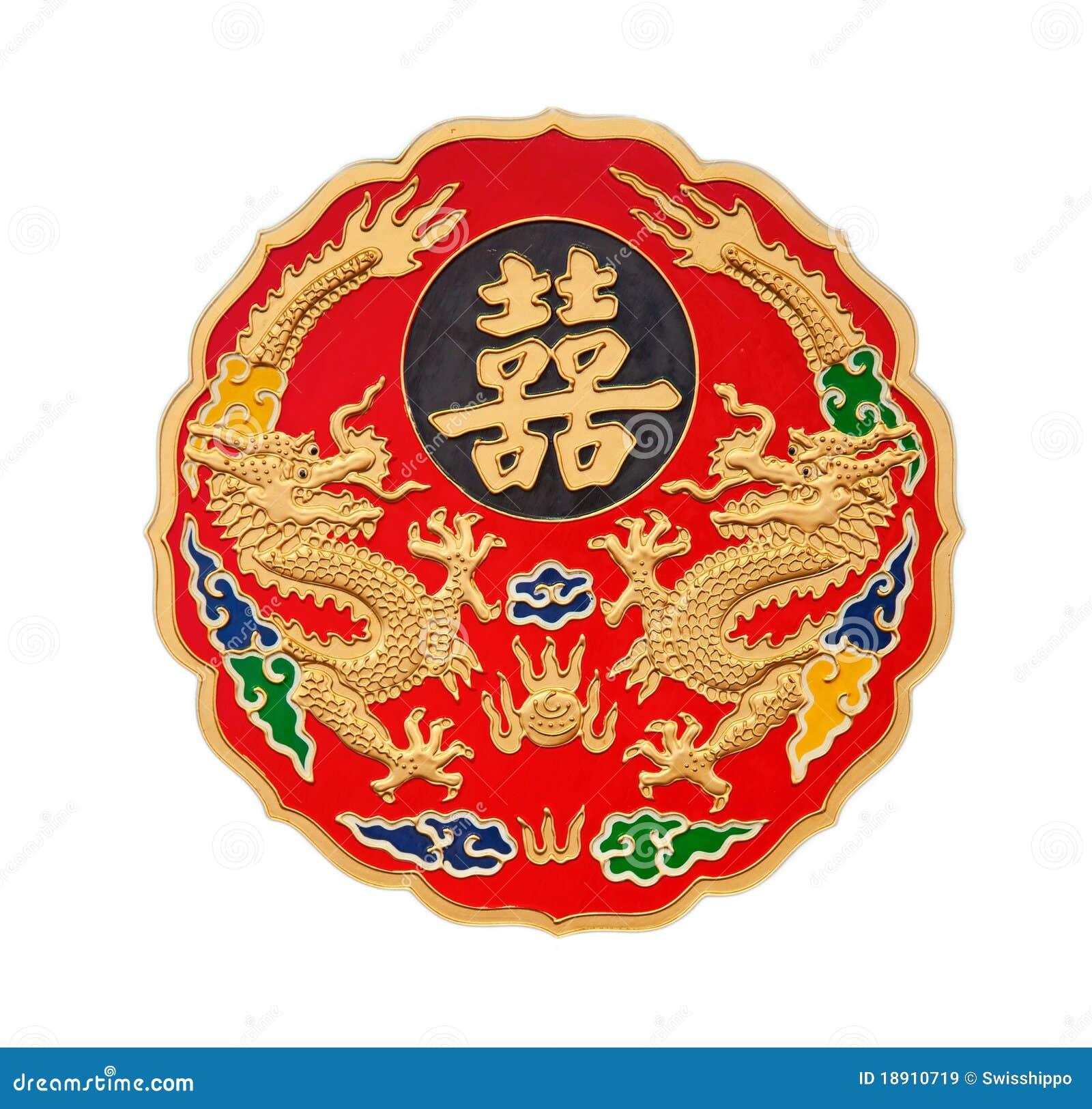 Dragones Chinos De Oro Imagen De Archivo Imagen De Prohibido 18910719