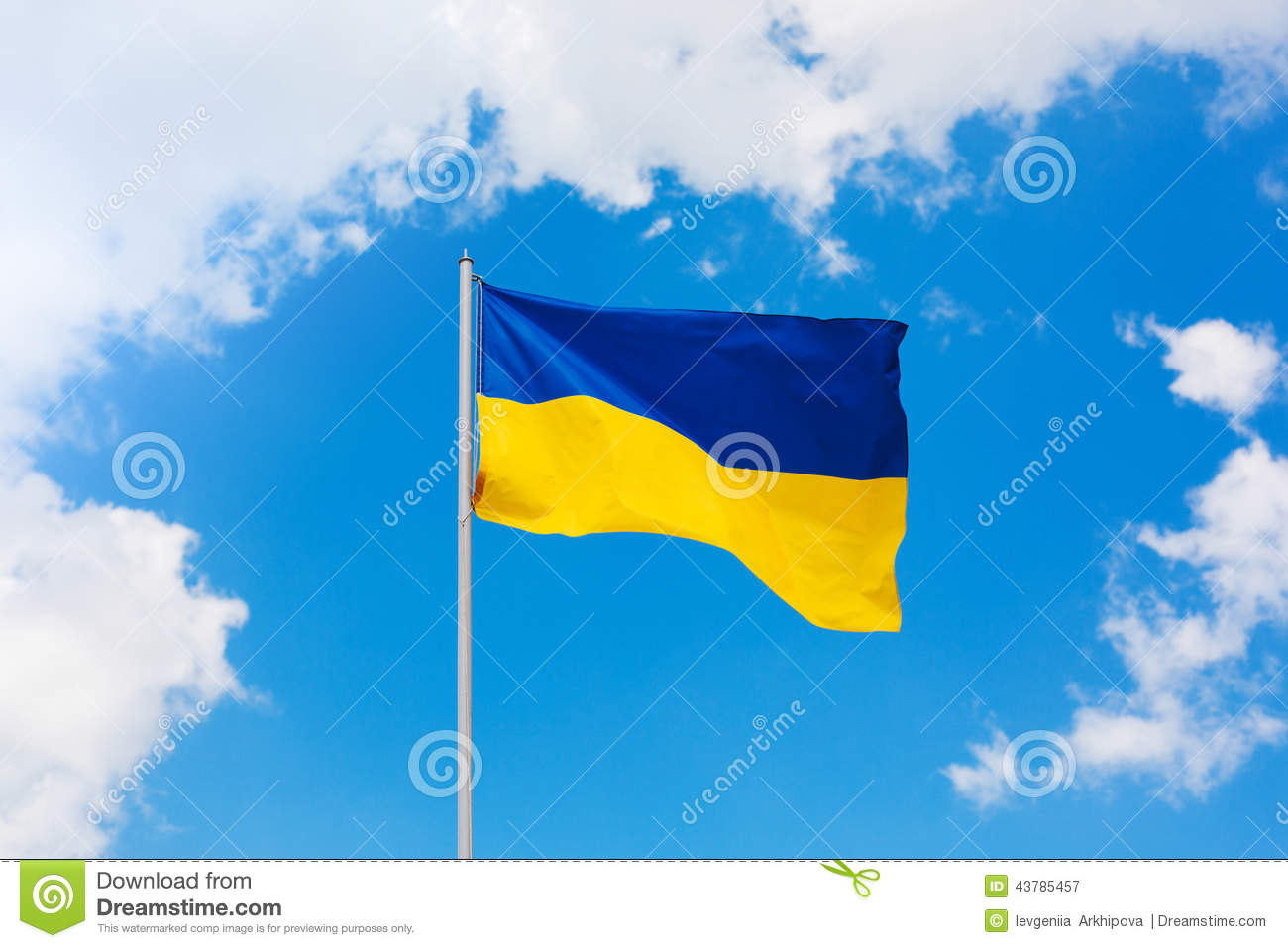 drapeau bleu et jaune ukrainien photo stock image 43785457. Black Bedroom Furniture Sets. Home Design Ideas