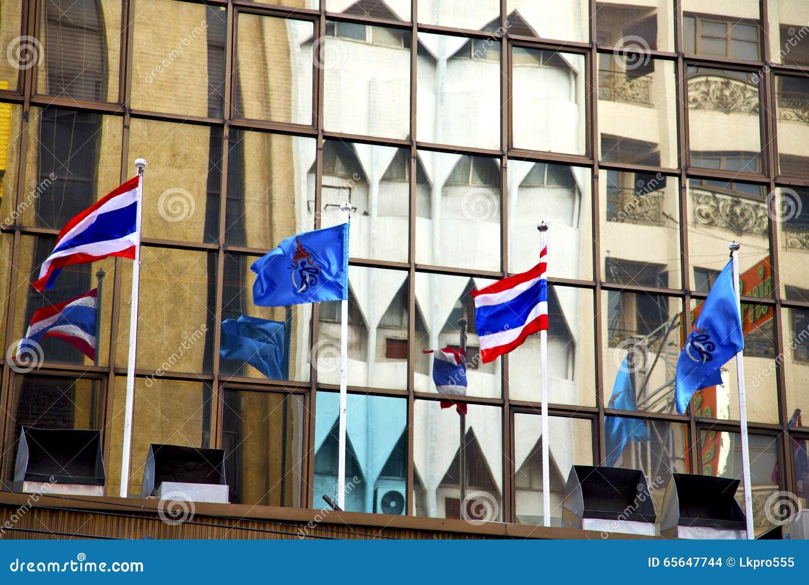 Drapeau de bureau de la Thaïlande de terrasse de Bangkok le buil moderne
