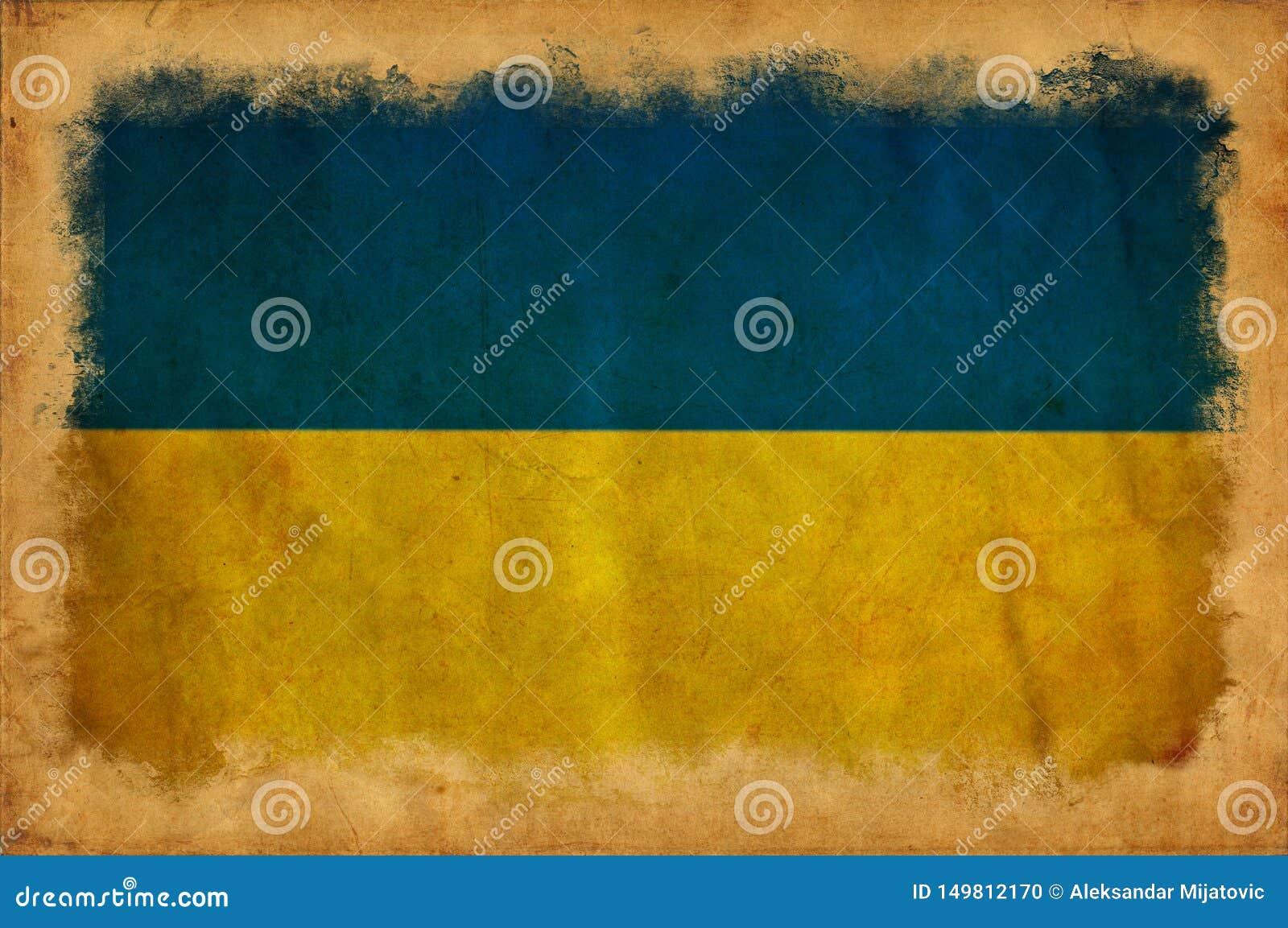 Drapeau de grunge de l Ukraine