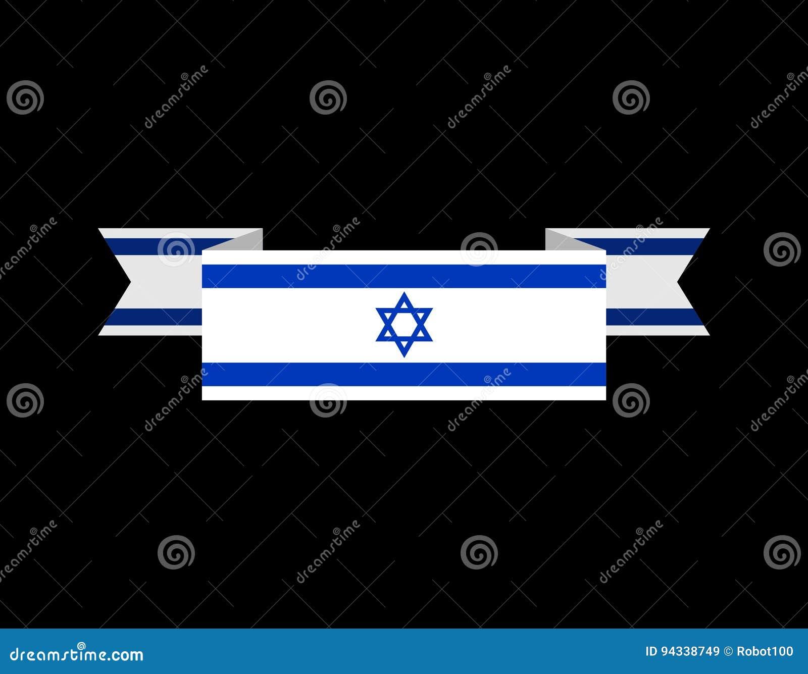 Drapeau de l Israël d isolement Ruban israélien de bannière Symbole juif de St