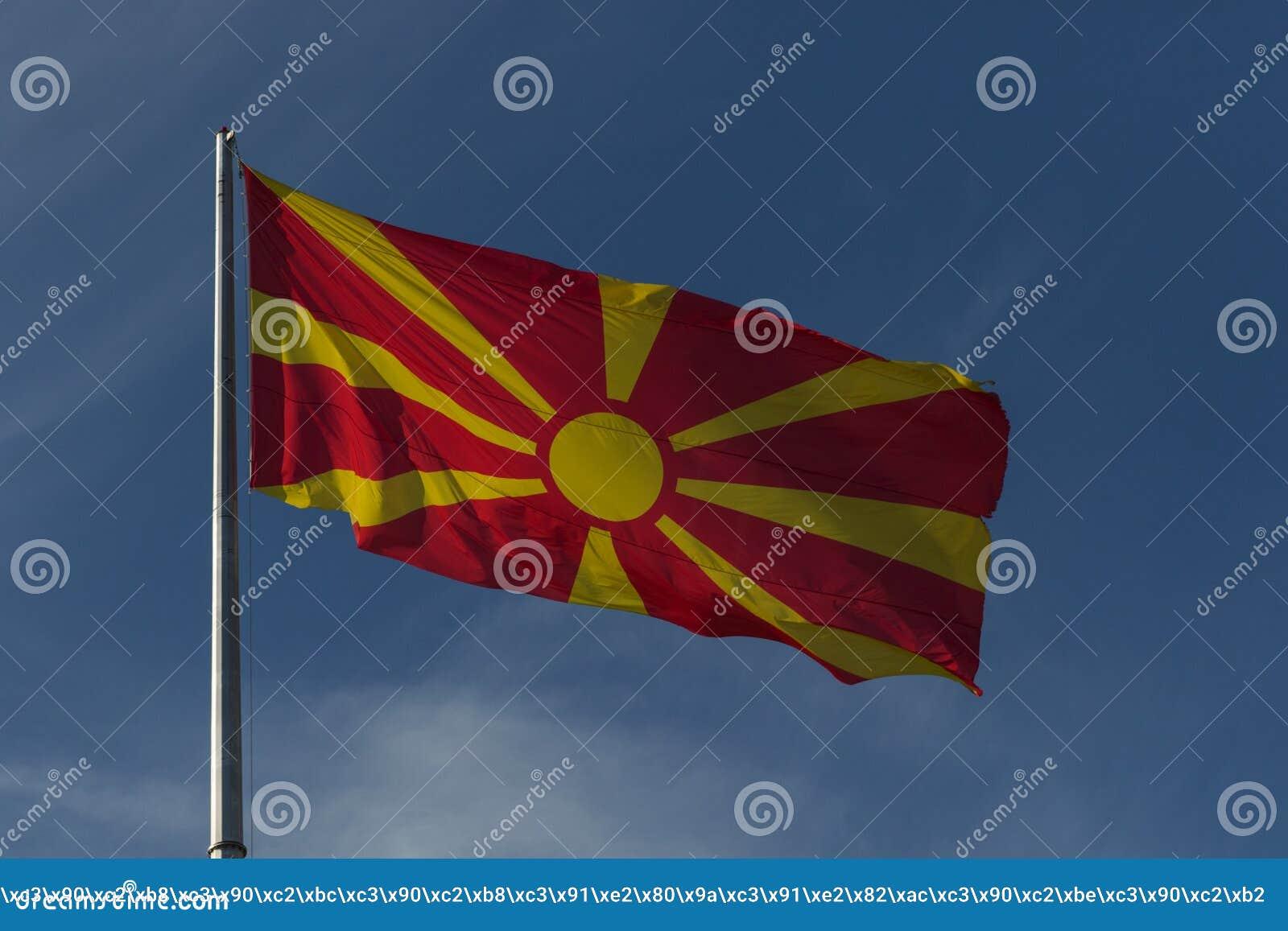 Drapeau de la république de Macédoine
