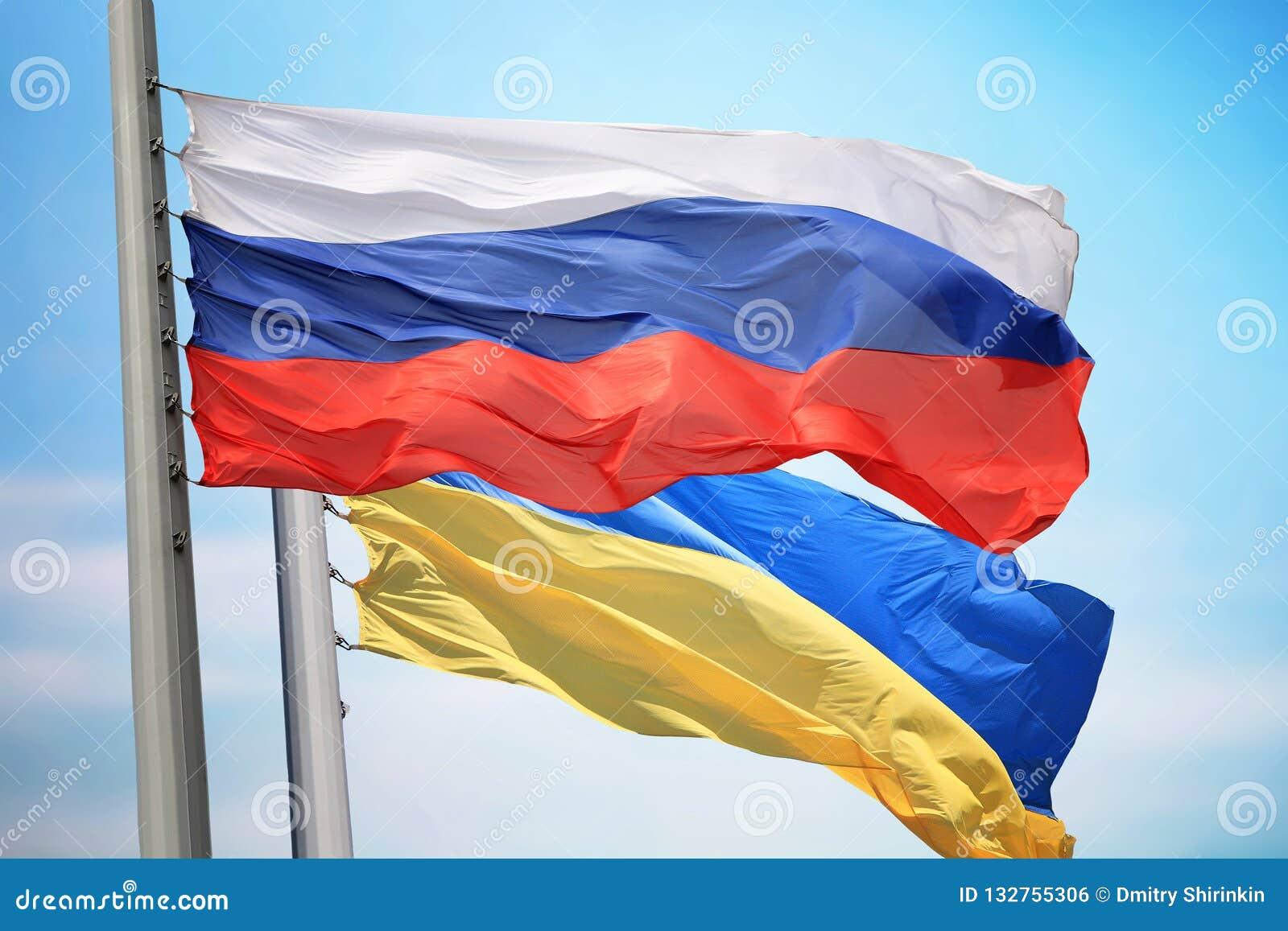 Drapeau de la Russie et de l Ukraine