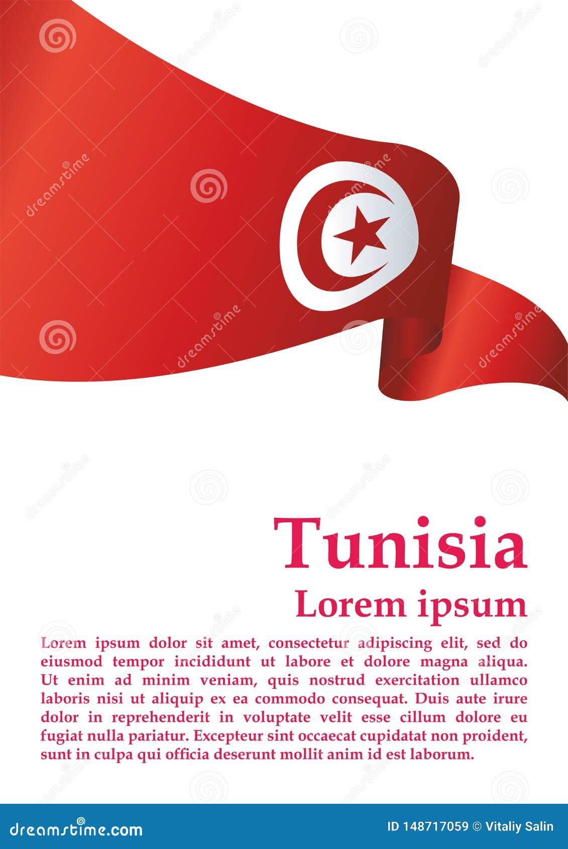 Drapeau de la Tunisie, république tunisienne Calibre pour la conception de récompense, un document officiel avec le drapeau de la