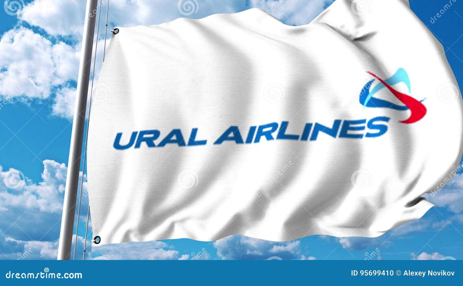 Drapeau de ondulation avec le logo d Ural Airlines rendu 3d