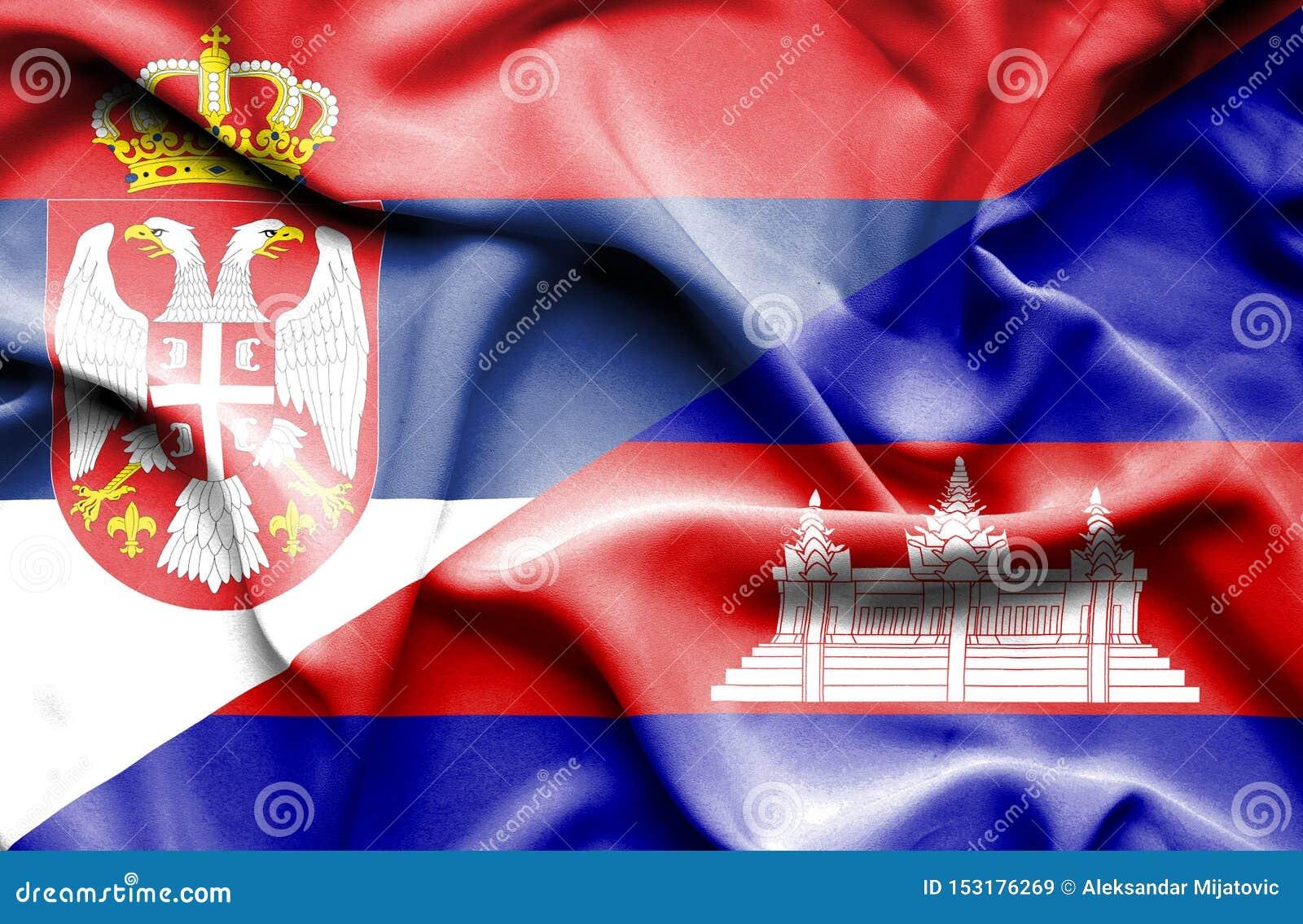 Drapeau de ondulation du Cambodge et de la Serbie