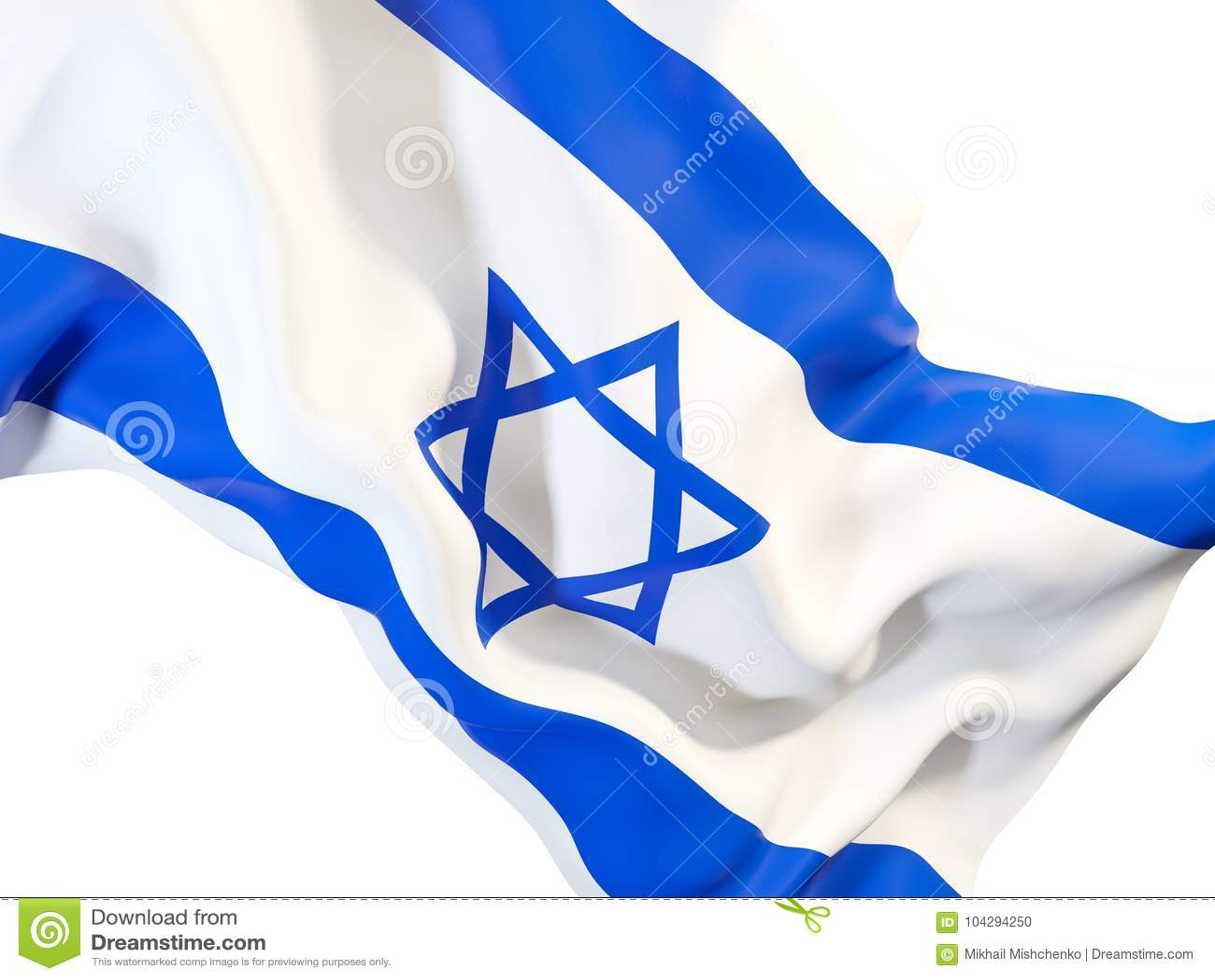 Drapeau de ondulation de l Israël