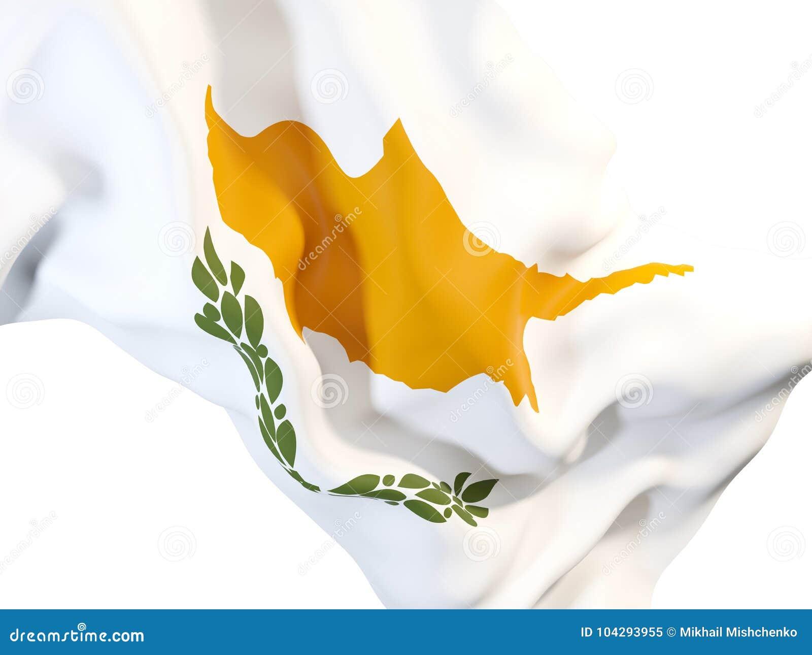 Drapeau de ondulation de la Chypre
