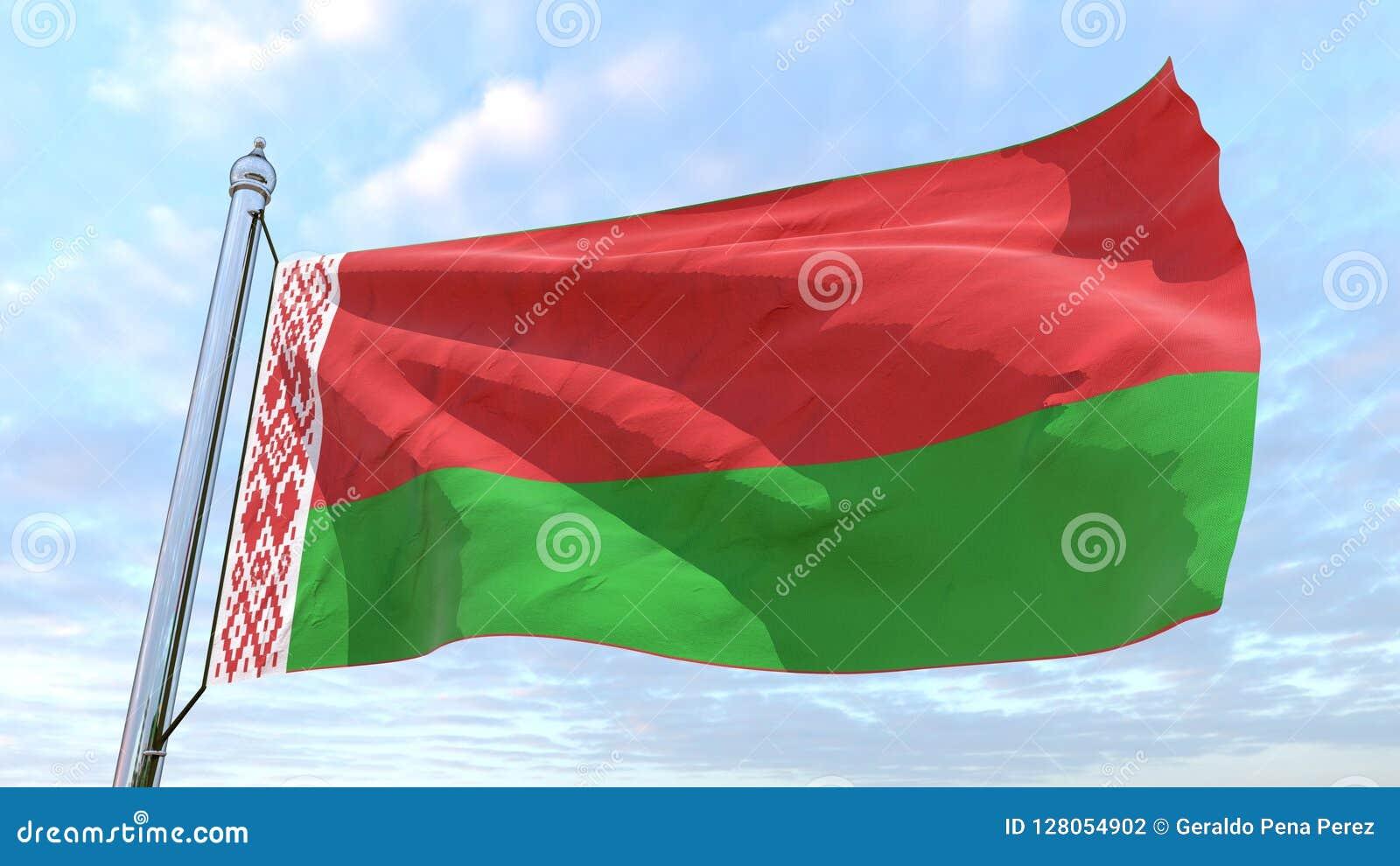 Drapeau de tissage du pays Belarus