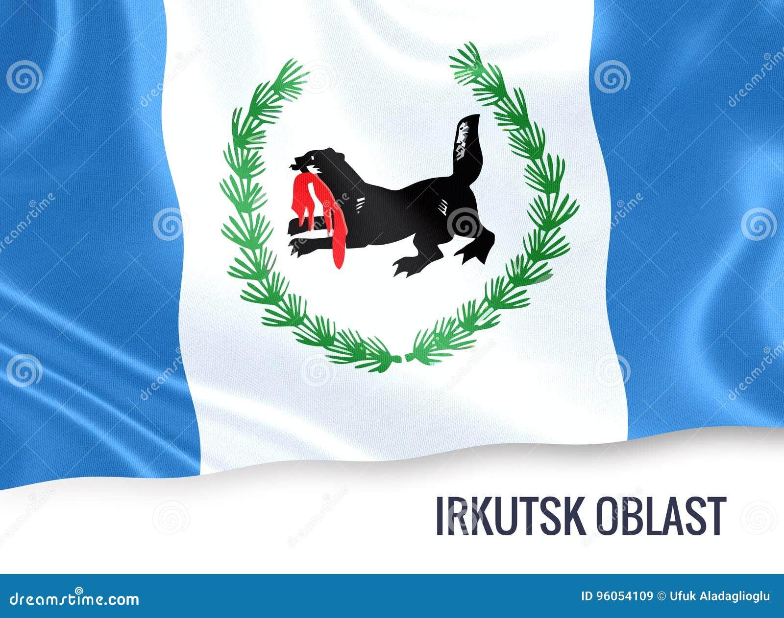 Drapeau russe d Irkoutsk Oblast d état ondulant sur un Ba blanc d isolement