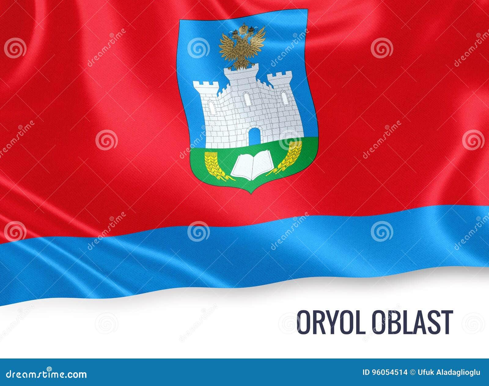 Drapeau russe d Oryol Oblast d état ondulant sur un blanc d isolement de retour