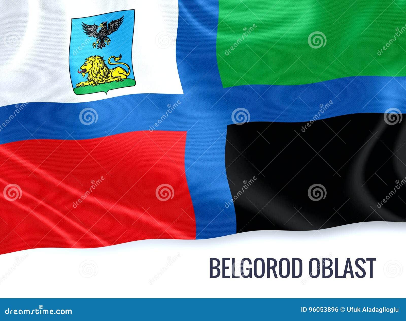 Drapeau russe de Belgorod Oblast d état ondulant sur un b blanc d isolement
