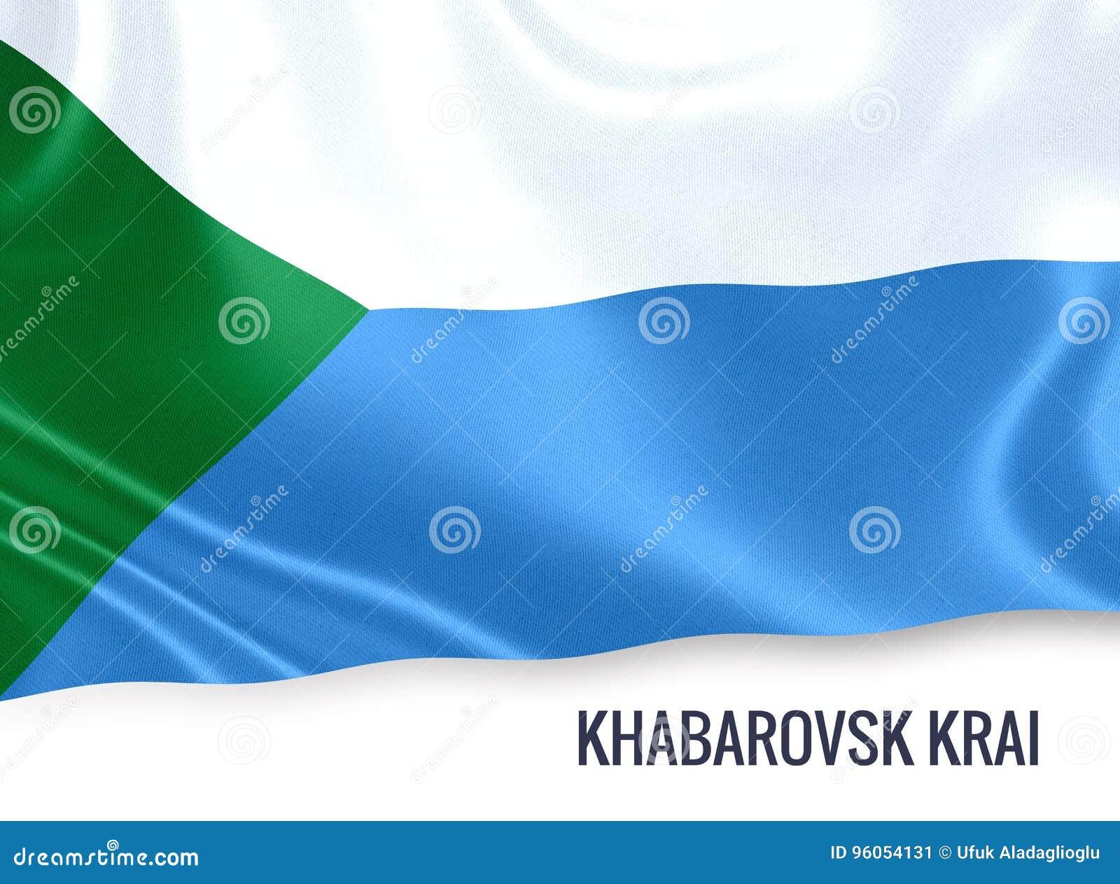 Drapeau russe de Khabarovsk Krai d état ondulant sur un b blanc d isolement