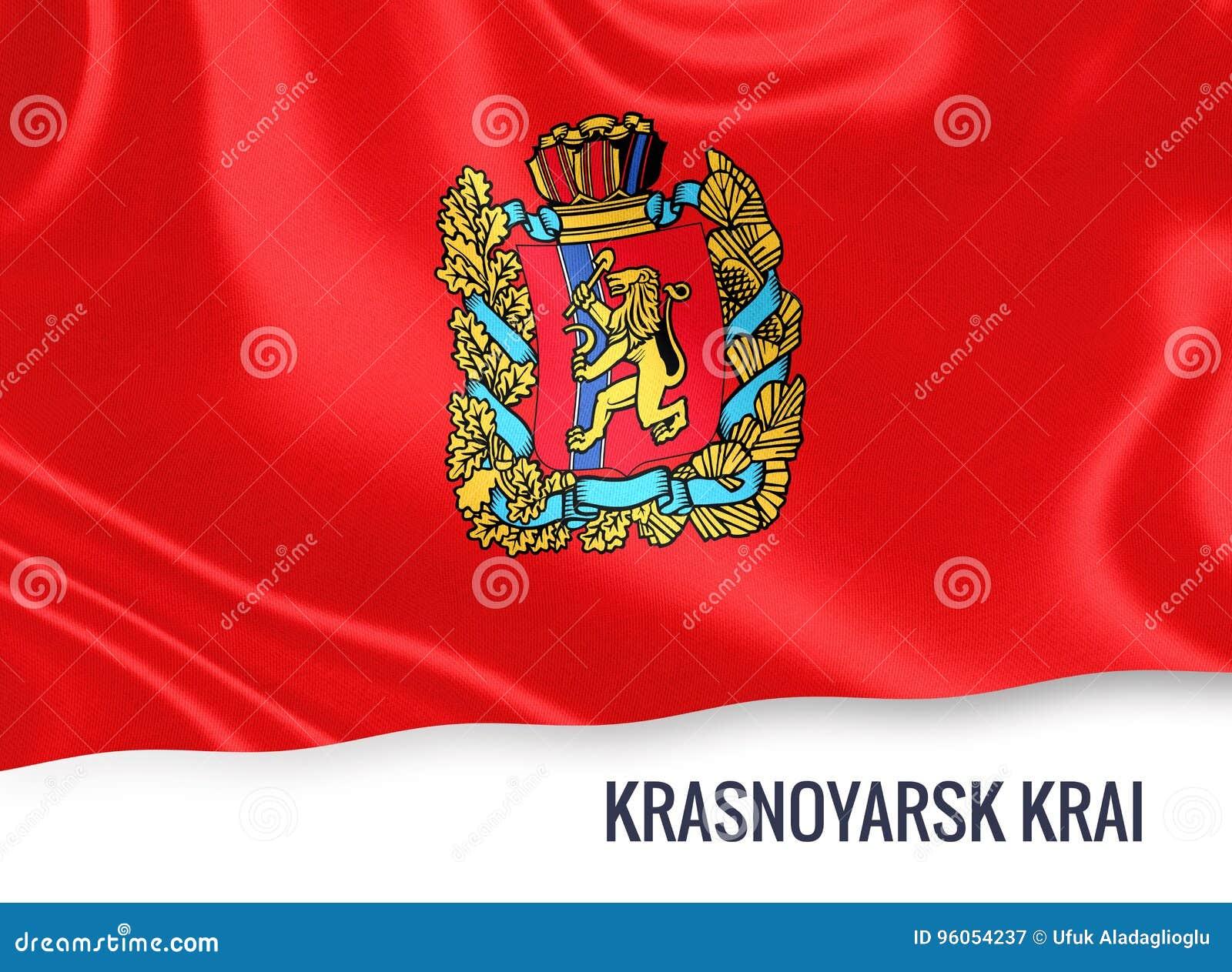 Drapeau russe de Krasnoïarsk Krai d état ondulant sur un blanc d isolement