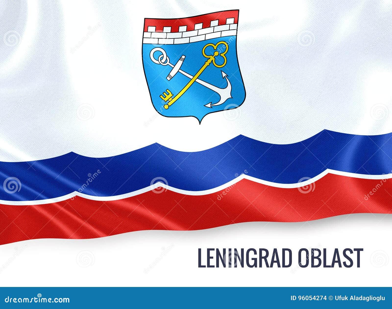 Drapeau russe de Léningrad Oblast d état ondulant sur un blanc d isolement