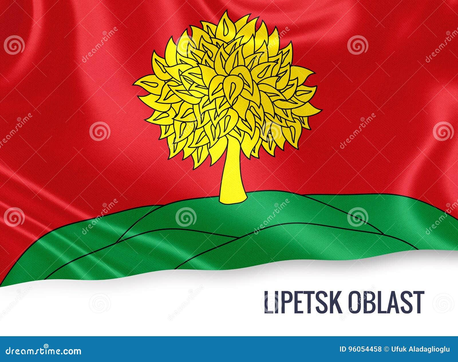 Drapeau russe de Lipetsk Oblast d état ondulant sur un Ba blanc d isolement