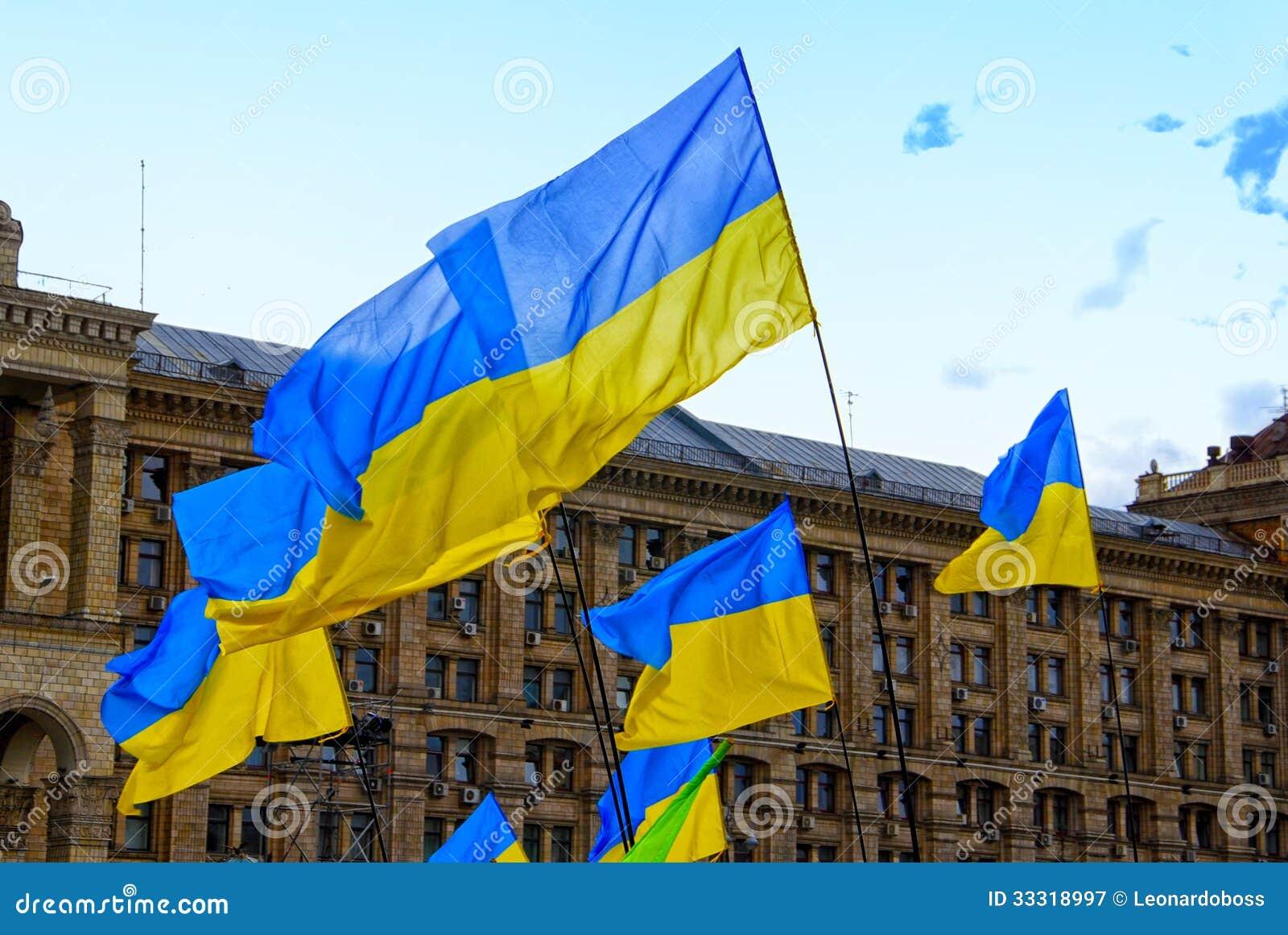 Drapeaux de l Ukraine