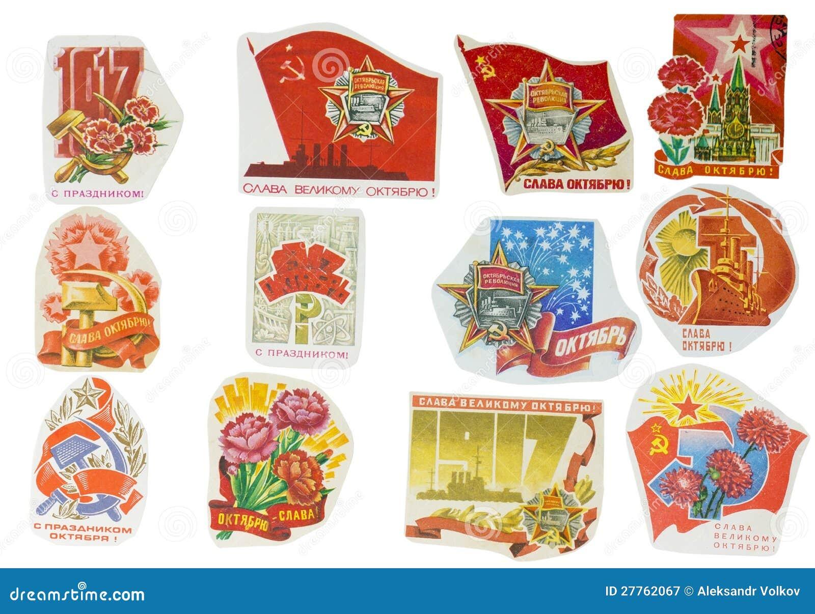 Drapeaux de l Union Soviétique réglés