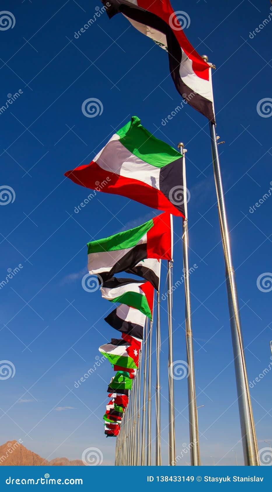 Drapeaux de ligue arabe