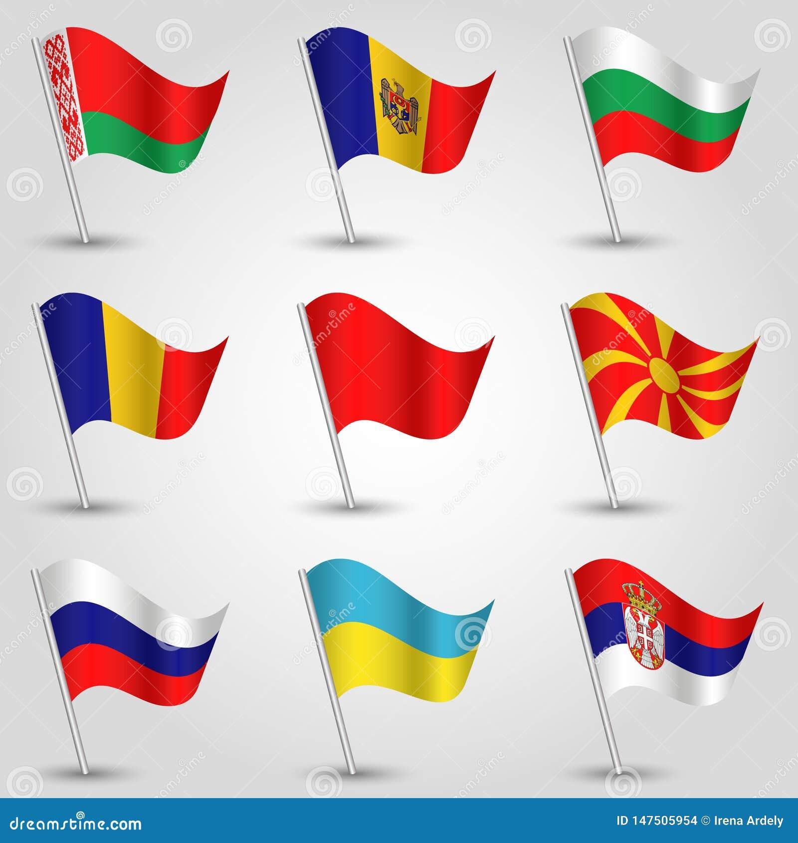 Drapeaux de ondulation Europe de l Est de vecteur sur le poteau argent? - ic?ne des ?tats Bi?lorussie, Bulgarie, Moldau, Mac?doin