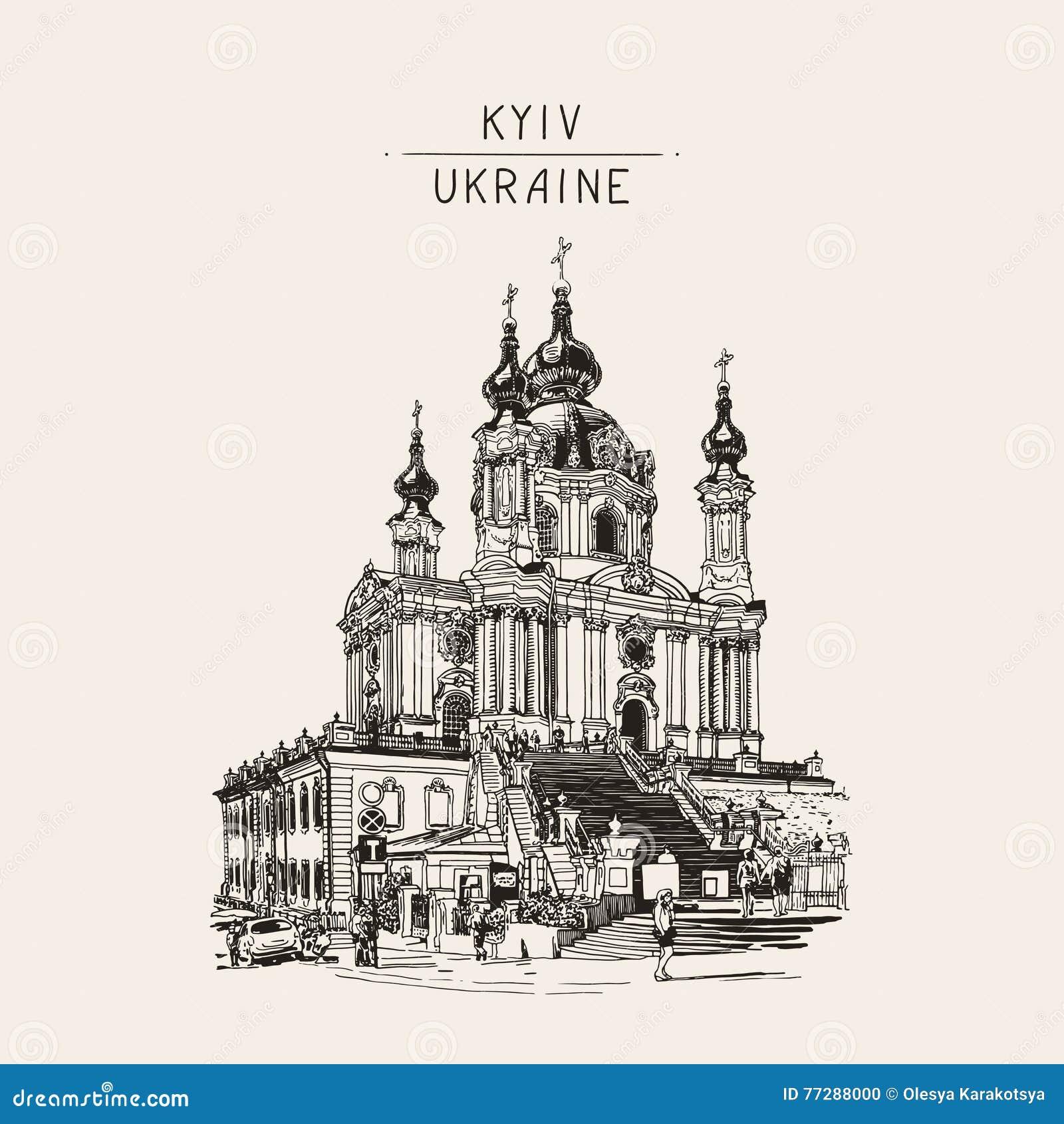 Drawing of Saint Andrew orthodox church by Rastrelli in Kyiv Ki