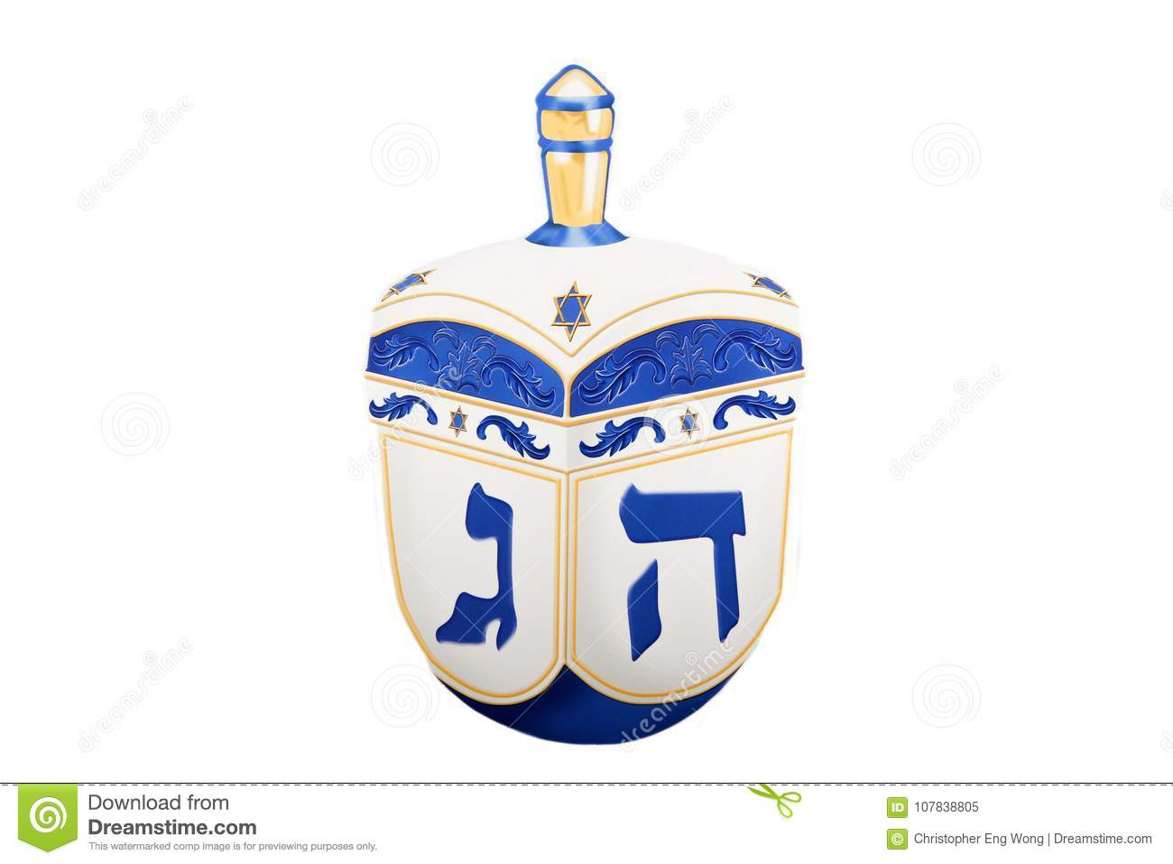 A Dreidel Decoration For The Holiday Stock Image Image Of Lights