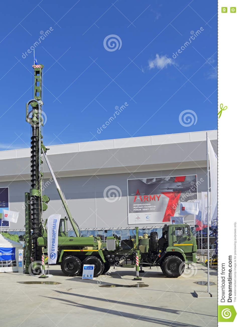 Drilling And Piling Machine Editorial Stock Image - Image of